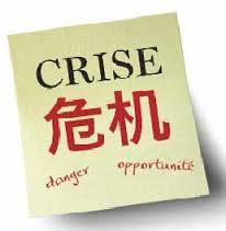 Crise en chinois